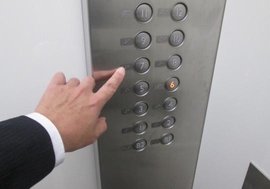 エレベーターピッチ30秒プレゼン