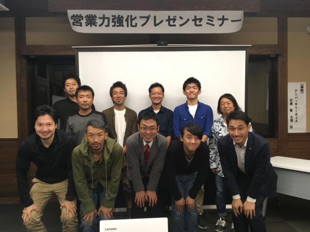 Presentation-school-misasa