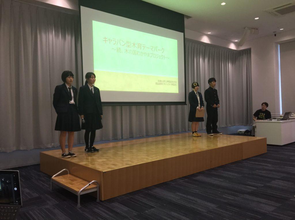 神島高等学校神島屋プロジェクト