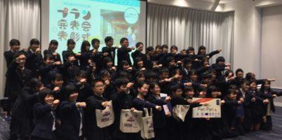 南近畿ビジネスプラングランプリ2019集合写真