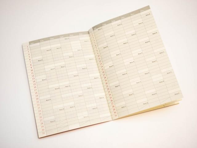 青年部カレンダー